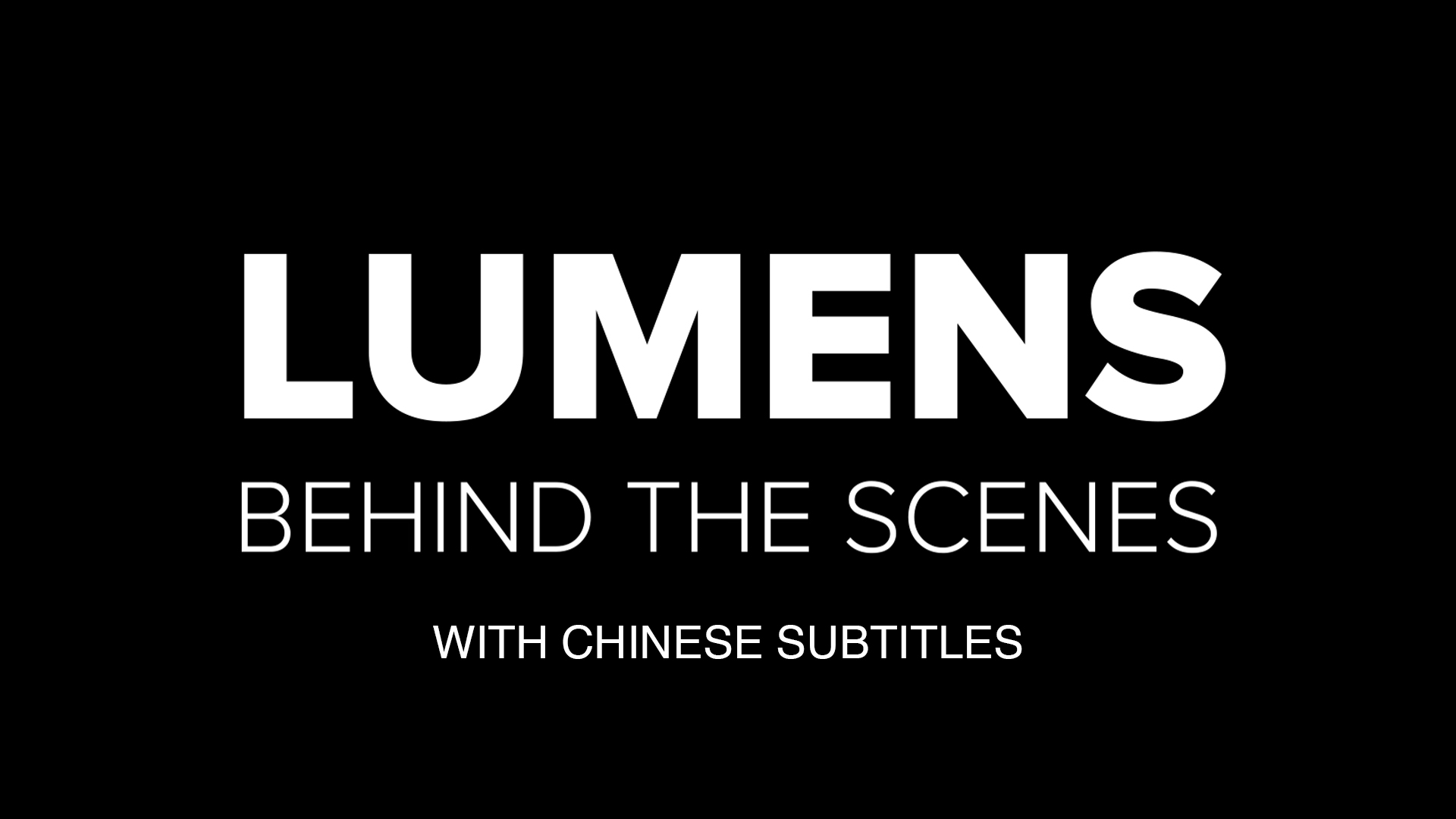 Behind the scene with Chinese subtitles